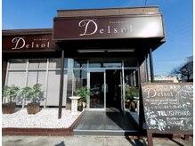 デルソル(Delsol)