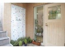 ビートル ヘアアンドビューティー(BEETLE Hair&Beauty)の雰囲気(≪外観≫階段を上ると…可愛い海外のお家のような空間が☆)