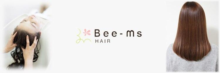 ビームズ ヘア 正木店(Bee ms HAIR)のサロンヘッダー