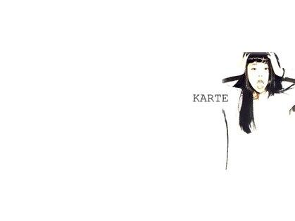 カルテ(KARTE)の写真