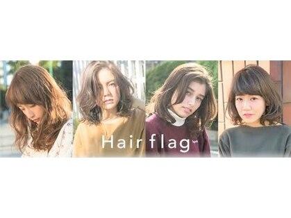ヘアーフラッグ 成増店(hair flag)の写真