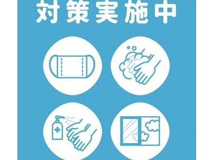 ヘア メイク エア コーディネーションの写真