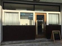カシーナ(CASINA)の雰囲気(玄関)