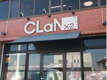 クランクラン(CLaN×2.)の雰囲気(甲府駅から車で5分。ご来店お待ちしております。)