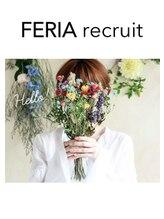 フェリア 緑地公園(FERIA)FERIA recruit