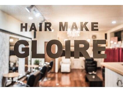 ヘアーメイクグロワール(HAIR MAKE GLOIRE)の写真