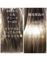 クオーレ(CUORE)酸性縮毛矯正+カラー