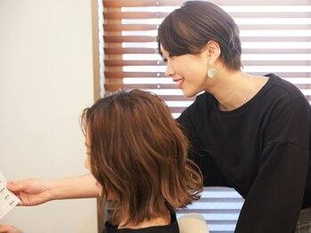 ジュール 新宿店(Joule)の写真/親しみやすい女性スタッフが揃うJoule新宿。女性ならではの悩みを汲み取り、貴方の理想をカタチにします。