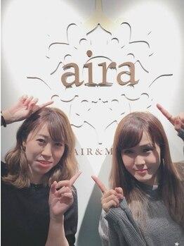 アイラ(aira)の写真/女性目線で可愛く、綺麗な髪へ☆あなたのなりたいを叶えてくれるサロン☆初めての方でも安心できる空間◎