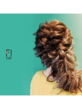 ヘアーメイクアンドネイル エフプラス(hairmake&nail F PLUS)【F PLUS!-エフプラス-】編み込みサイドダウン