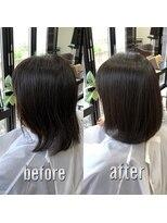 グリーン(Glean)簡単スタイリング♪艶髪ナチュラルスタイル