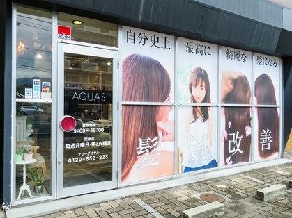 アクアスヘアーデザイン 西原店(AQUAS hair design)