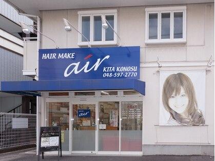 ヘアーメイクエアー 北鴻巣店(HAIR MAKE air)