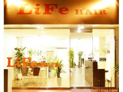 LiFe HAIR 【ライフ ヘアー】