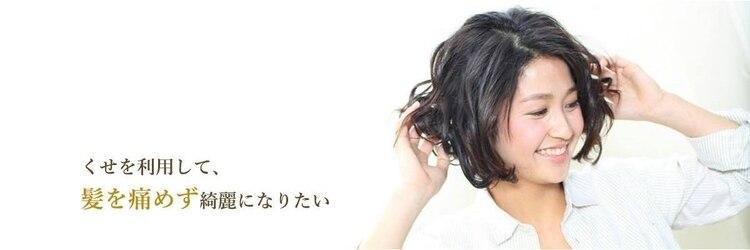 スイッチヘアー(switch HAIR)のサロンヘッダー