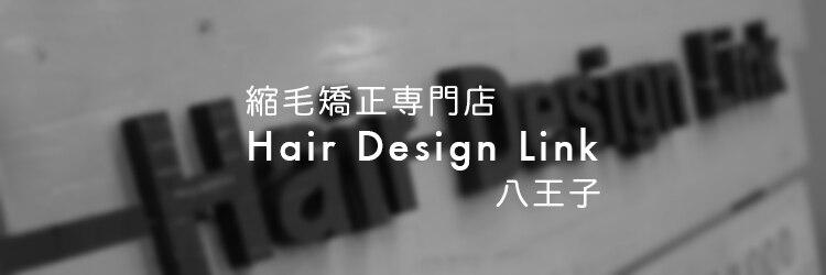 縮毛矯正専門店 ヘアーデザインリンク 八王子(Hair Design Link)のサロンヘッダー