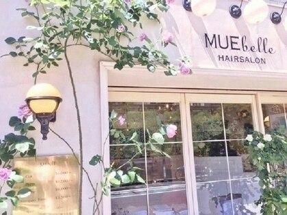 ミューベル(MUEbelle)の写真