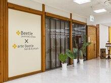 ビートル 近江八幡店(Beetle)