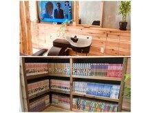 メンズバーバー キューズ 本厚木店(Men's Barber Q's)の雰囲気(会話が苦手な方の為にテレビや漫画を見ながらご利用頂けます。)