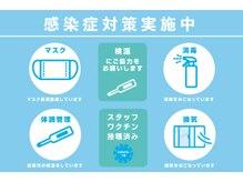 フレーム(FRAME)の雰囲気(店内消毒、検温あり。スタッフコロナワクチン接種済みです!)