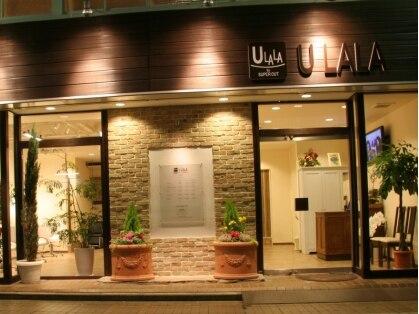 スーパーカットウララ(SUPERCUT ULALA)の写真