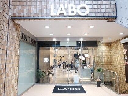 ラボー ノースプラザ店(LA'BO)の写真