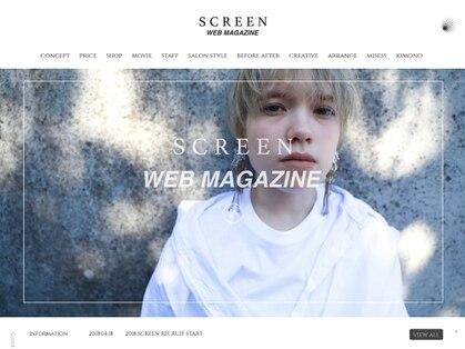 スクリーン(SCREEN)の写真