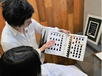 エヌフラクタル(Nfractal)の写真/『オーガニック薬剤』で低刺激、低ダメージのカラーリングを叶える!先を見据えたヘアケアをご提案します♪
