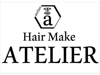 ヘアメイク アトリエ(HAIR MAKE ATELIER)