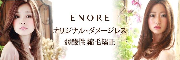 エノア 銀座(ENORE)のサロンヘッダー