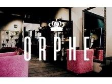 オルフェ(ORPHE)