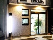 ヘアサロンテラダ(TERADA)