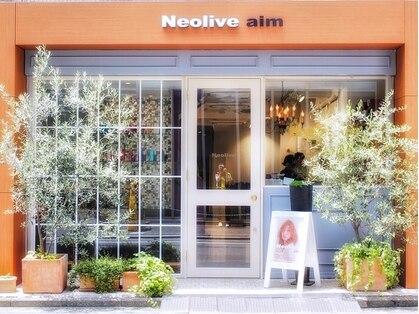 ネオリーブアイム(Neolive aim)の写真
