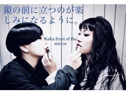 カカフロントオブザミラー(KaKa front of the mirror)の写真