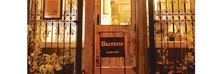 バレッタ(Barrette)のサロンヘッダー