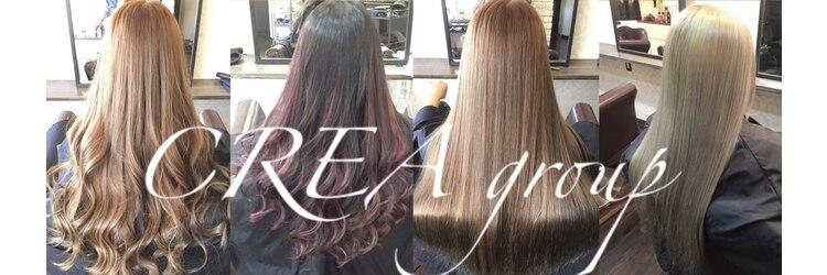 クレア ヘアー アーバン 本店(CREA hair urban)のサロンヘッダー