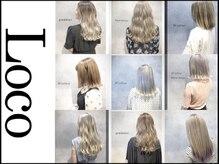 ラブ アンド ヘア ロコ(Love&Hair Loco)の雰囲気(幅広い世代から人気のオリジナルデザインカラーお任せ下さい♪)