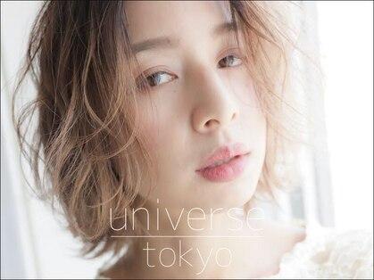 ユニバーストーキョー 池袋(universe tokyo)の写真