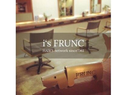フランク 伊丹店(i's FRUNC)の写真