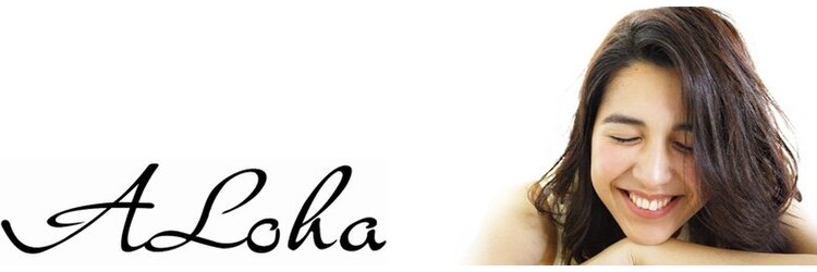 アロハ(ALoha)のサロンヘッダー