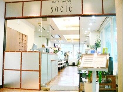 ソシエ 湘南台店の写真