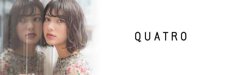 クアトロ グランシュ 川崎店(QUATRO × GranCieux)のサロンヘッダー