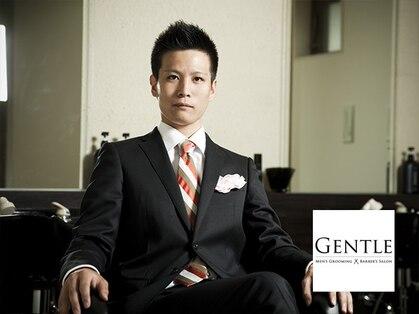 ジェントル(GENTLE)の写真