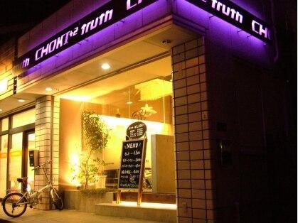 チョキチョキ トゥルー 北花田店 choki×2 truth 画像