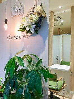 美容室 カルペディエム(Carpe diem)の写真/《豊田駅南口すぐ!》女性Staff多数在籍!4席のみの落ち着いた雰囲気のあるプライベートSALON♪
