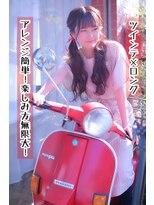 スタジオフツーロ バイ ビーヘアー(STUDIO FUTURO by BEhair)ゆるふわロング×バイク