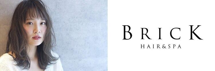 ブリック ヘアアンドスパ 松山(BRICK HAIR&SPA)のサロンヘッダー