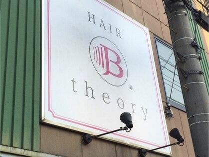 ビーセオリー 松山店(B.theory)の写真
