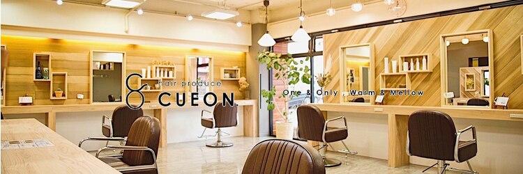 ヘア プロデュース キュオン(hair produce CUEON.)のサロンヘッダー
