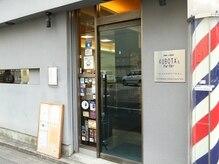 クボタズバーバー(KUBOTA's BarBer)の雰囲気(新日本橋駅より徒歩1分!好きアクセス&好立地◎)